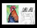 Как нарисовать петуха акварелью! Dari_Art