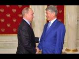 Kyrgyz President Jokes Putin Begged Me Not to Take Siberia From Russia!