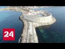 Севастополь - знамя : МИД посвятил крымчанам песню