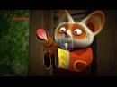 Кунг-фу панда удивительные легенды на NICKELODEON.