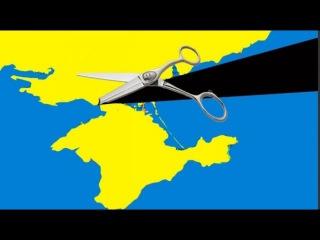Обращение из оккупированного Крыма