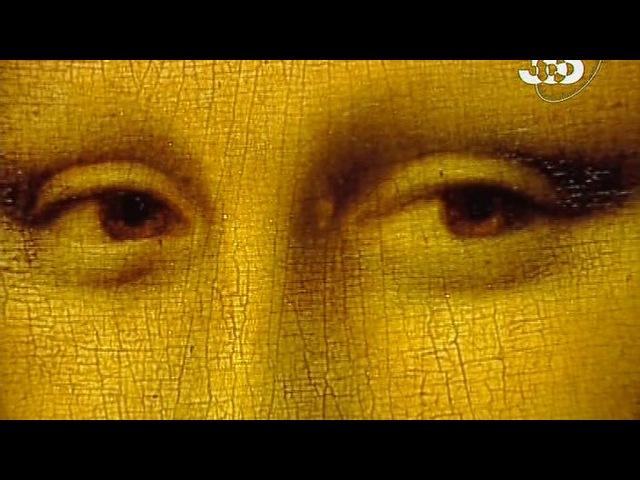 BBC: Тайная Жизнь Моны Лизы