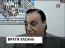 Вор в законе Ровшан Ленкоранский умер или жив 2013