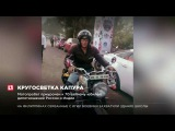 В Приморье индийский киноактер Радж Капур начал кругосветное путешествие