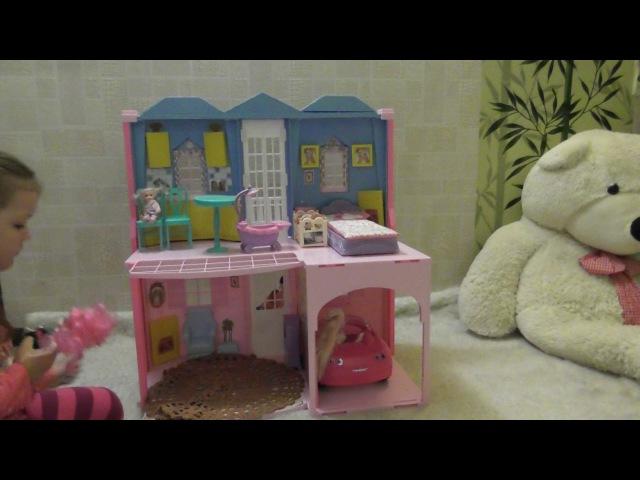 Распаковка кукольного дома