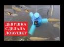 ловля рыбы на рыбалка которая взорвала интернет ловит рыбу руками способ ловить рыбу 2