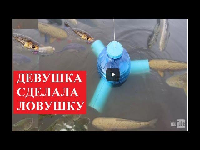ловля рыбы на, рыбалка которая взорвала интернет. ловит рыбу руками. способ ловить рыбу, 2