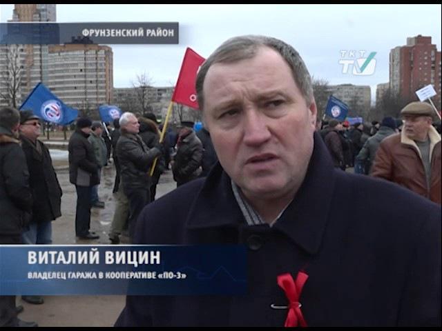 Хозяева гаражей на Малой Бухарестской вооружились плакатами транспарантами и УК