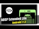 Обзор прошивки AOSP Extended Lite (Android 7.1.2)