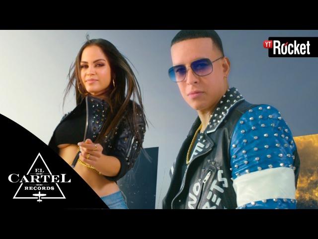 Daddy Yankee Natti Natasha | Otra Cosa (Vídeo Oficial)