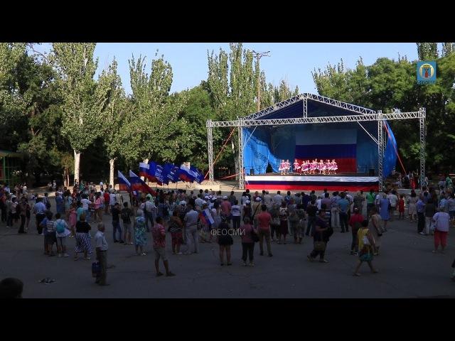 22.08.2017 Крым, Феодосия - День флага. Награждение и концерт