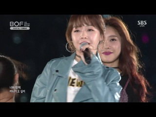 161001 Girl's Day (걸스데이) - Something (썸씽) + Ring My Bell (링마벨) @ Busan One Asia Festival [1080p]