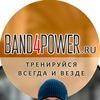 band4power.ru - резиновые петли