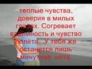 VID-20140825-WA0000