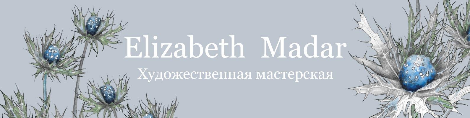 519c0681f3fa Elizabeth Madar | ВКонтакте
