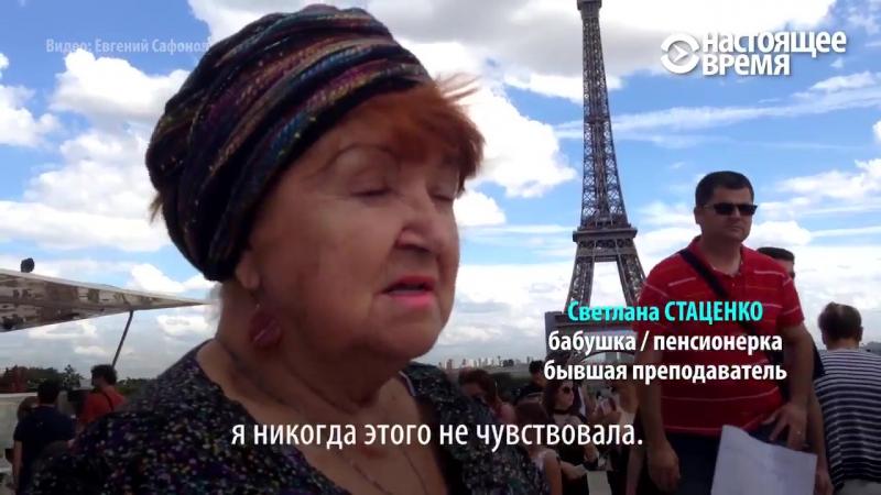Никогда не бывавшая за рубежом бабушка рассказывала внуку, как в СССР лучше жилось.