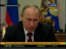 Путин предложил Набиуллину на должность главы Центробанка 20130312