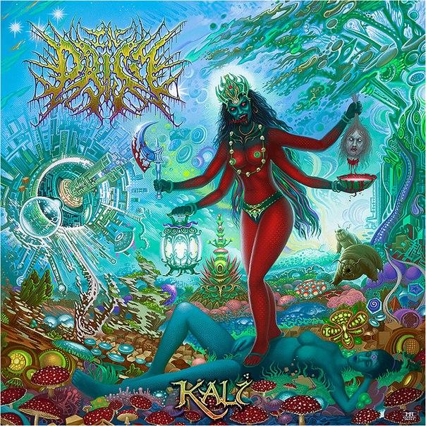 In Prism - Kali [EP] (2017)