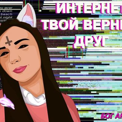 Лиза Яркова