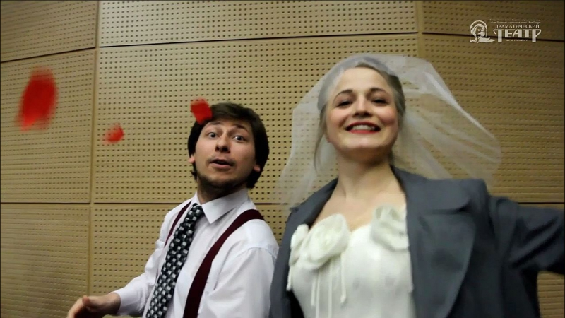 Отрывок из спектакля «С любимыми не расставайтесь»   Коми-Пермяцкий театр