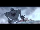 Момент из мультфильма Стальной гигант (Iron Giant) 1999