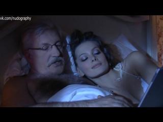 В постели с любимым - Александра Флоринская (Буданова) в сериале Стервы, или Странности любви (2004) - 4 серия