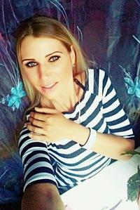 Таня Демьянова