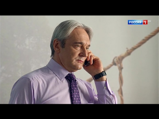 16.Василиса (2016).HDTVRip.RG.Russkie.serialy..Files-x