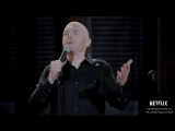 Bill Burr - Walk Your Way Out [2017] Trailer - Rumble