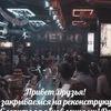 METRO CLUB   МЕТРО Клуб