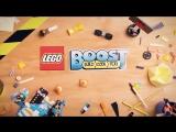 Lego Boost (Тизер)