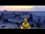 Kyiv aerial video 2016. Аэросъемка Киева с дрона