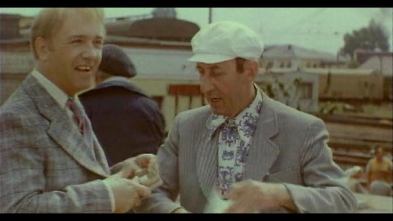 Живите в радости (1978 год)