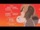 [ED Ver. 2] Natsume Yuujinchou Go | Тетрадь дружбы Нацумэ 5