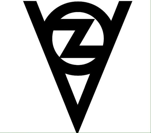Подписывайтесь на самарскую группу ZOV! Здесь вас ждет музыка, фотки к