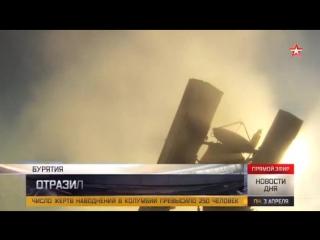 ПВО в Бурятии отразили воздушную атаку «противника»