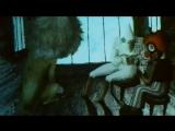 HD Лев с седой бородой (1994) Андрей Хржановский, Тонино Гуэрра (мультфильм)
