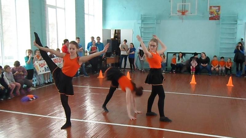 Спортивные соревнования Мы с папой команда Школа № 118 Танец группы поддержки 21 02 2017