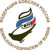 Федерация бобслея России