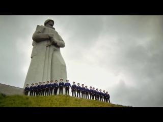 Раубе Илья и Гаврилов Степан-Прощайте, скалистые горы
