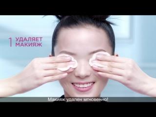 #ЧИСТАЯКРАСОТА от L'Oréal Paris