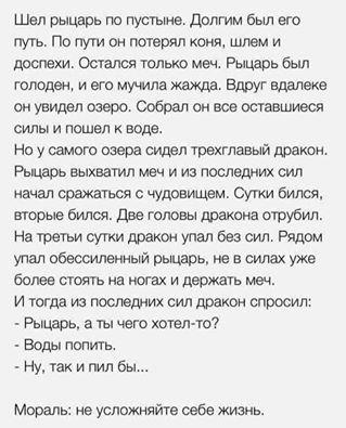 Марина Баширова | Нижний Новгород