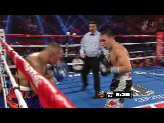2013-10-19 WBO Light Welterweight Mike Alvarado vs Ruslan Provodnikov (Владимир Гендлин)