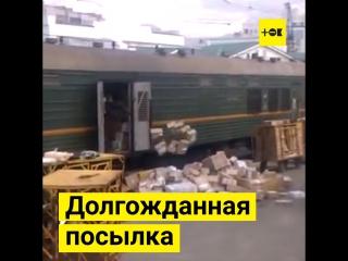 Почта России: разгрузочный день