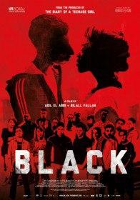 Черный / Black (2015)