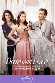 Звездный бал / Date with Love (2016)