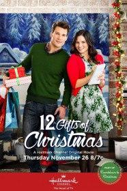12 подарков на Рождество / 12 Gifts of Christmas (2015)