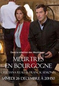 Убийство в Бургундии / Meurtres en Bourgogne (2015)