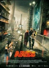 Арес / Ares (2016)
