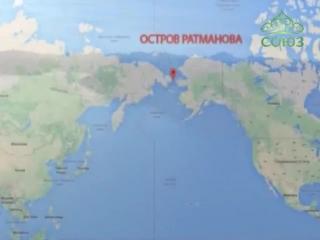Святейший Патриарх Кирилл посетил остров Ратманова в Беринговом проливе (online-video-cutter.com)